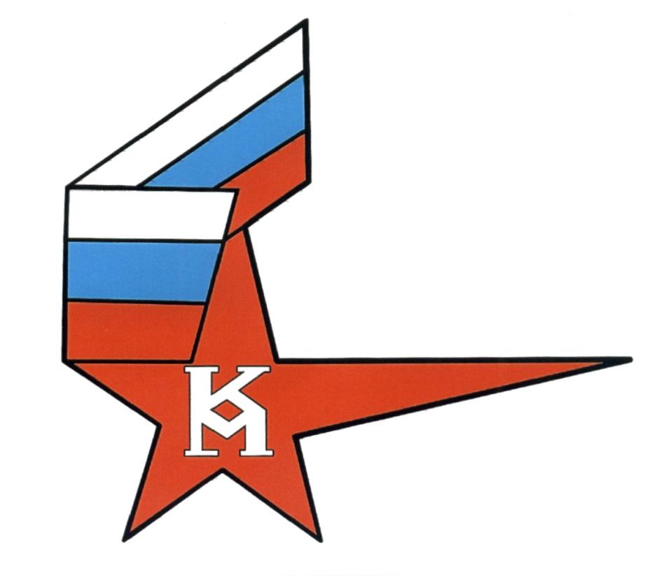 cl2-Кемеровский механический завод