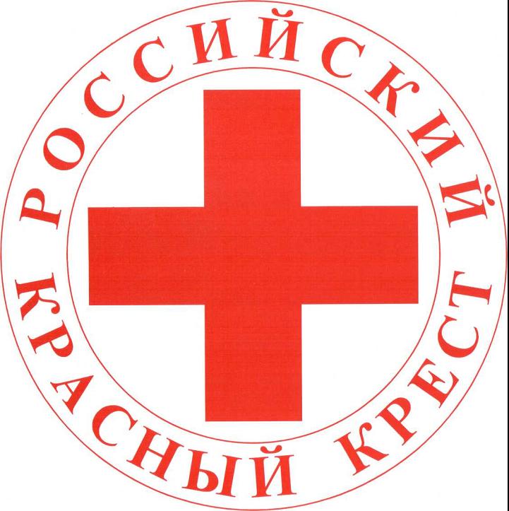 cl3-красный крест